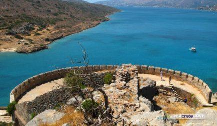 Spinalonga Excursion from Agia Pelagia, Lygaria, Fodele