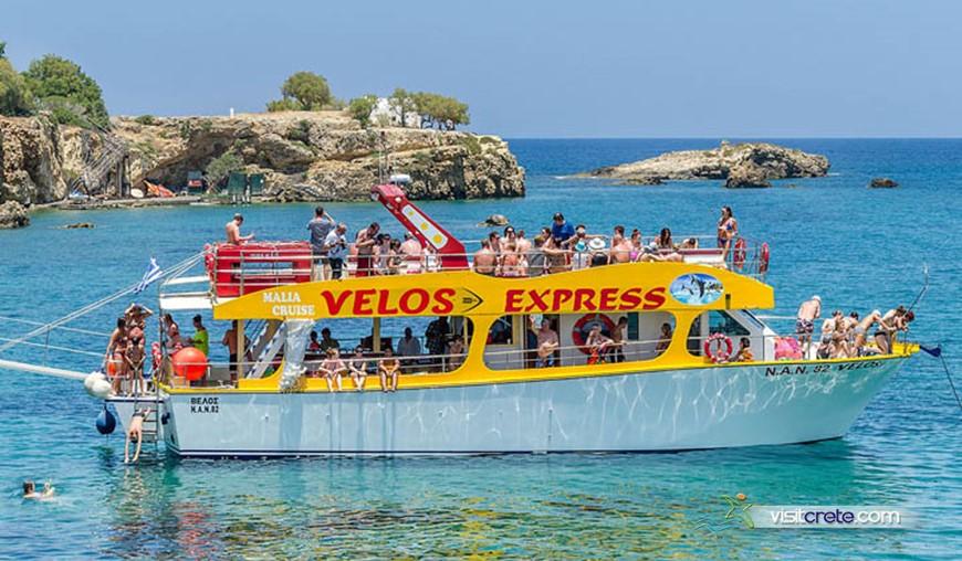 Malia Cruise / Malia Daily Cruises